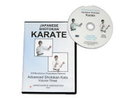 Advanced Shotokan Kata, Volume Three DVD
