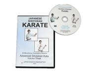 Advanced Shotokan Kata, Volume Three DVD