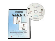 Advanced Shotokan Kata, Volume Four DVD