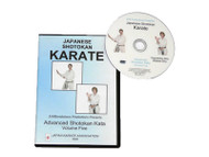 Advanced Shotokan Kata, Volume Five DVD
