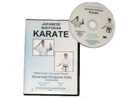 Advanced Shotokan Kata, Volume Six DVD