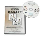 Shotokan Kata Applications, Volume Three DVD