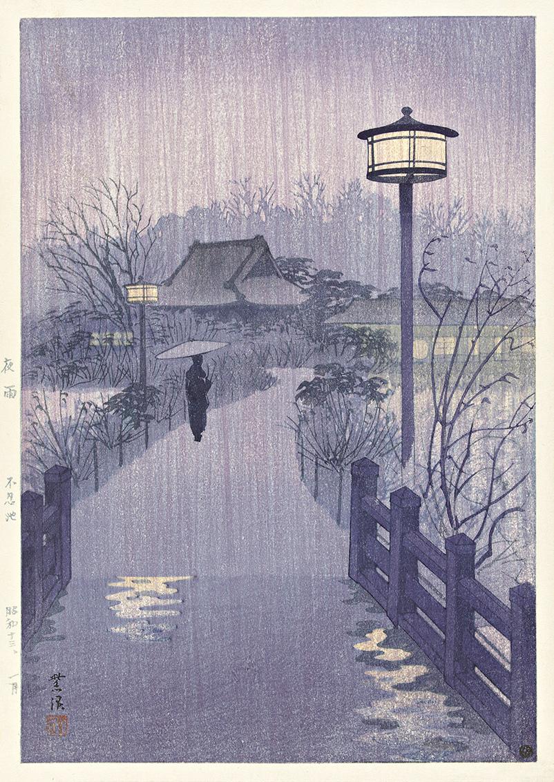 evening-rain-at-the-shinobazu-pond-1938-by-watanabe-shozaburo.jpg
