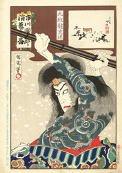 Ichikawa Danjuro IX as Kyumonryo Shishin