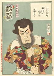 Ichikawa Danjuro IX as Kezori Kyuemon