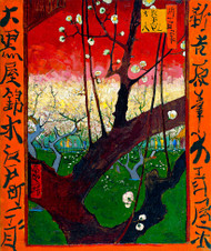 Flowering Plum Tree after Hiroshige
