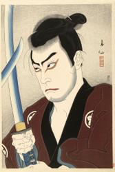 The Actor Shojiro Sawada as Hayashi Buhei by Watanabe Shozaburo