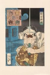 Inoue Gorobei Elevating the Sword in a Stone Lantern by Tsukioka Yoshitoshi