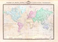 Tableau du Monde Actuel ou Planisphere Terrestre II Vintage Map
