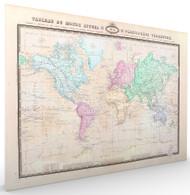Tableau du Monde Actuel ou Planisphere Terrestre II Stretched Canvas
