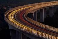 Viadukt Arni Kal by Jaka Ivancic Art Print