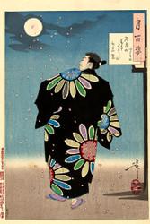 Japanese Print Fukami Jikyu in Moonlight by Akiyama Buemon 1887 B Art