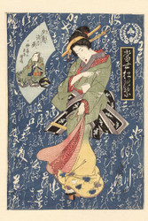 Japanese Print Geisha in Green Yellow Kimono by Keisai Eisen 1828 B Art