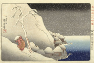 Japanese Print In the Snow at Tsukahara on Sado Island by Utagawa Kuniyoshi Art