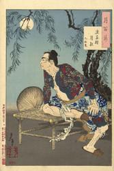 Japanese Print Kumonryu On A Moonlit Night in the Village of Shi Clan by Tsukioka Yoshitoshi 1885 Art