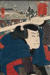 Japanese Print Mukojima Miyamoto Musashi by Utagawa Kuniyoshi Art