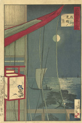 Japanese Print The Moon in Shinagawa by Kobayashi Tetsujiro 1884 Art