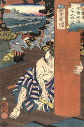 Japanese Print The Station Karuisawa by Utagawa Kuniyoshi 1852 Art