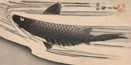 Carp Swimming Against A Waterfall by Hiroshige Utagawa Japanese Woodblock