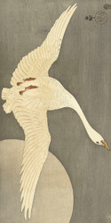 Goose at Full Moon by Ohara Koson Japanese Woodblock