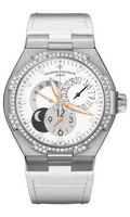 Vacheron Constantin Overseas Dual Time Ladies 47751/000G-9351