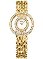 Chopard Happy Diamonds Small 205691-0001