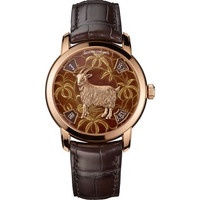 Vacheron Constantin Legend of the Chinese Zodiac Year of the Goat PG 86073