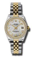 Rolex Datejust 31mm Steel & YG 46 Dia Bezel Jubilee 178383MDJ