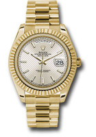 Rolex Watches: Day-Date 40 Yellow Gold  228238 sdmip