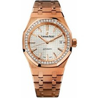 Audemars Piguet Royal Oak 37MM Rose Gold 15451OR.ZZ.1256OR.01