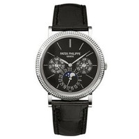 Patek Philippe Ultra Thin Perpetual Calendar (WG/Black/Leather Strap)