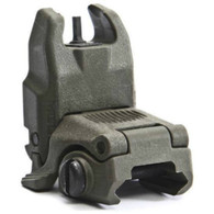 Magpul MBUS Front Folding Back-Up Sight OD Green (MAG247-ODG)
