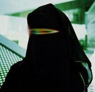 Black Niqab Nikab Jilbab Hijab Islamic Face Veil Muslim