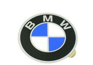 BMW Wheel Center Cap Emblem 57mm