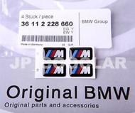 BMW Z4 Wheel Emblem