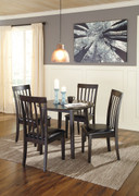 Hammis 5 Pc. Round Dining Room Drop Leaf Table & 4 Upholstered Side Chairs