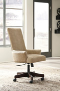 Baldridge Light Brown Upholstered Swivel Desk Chair