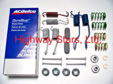 Brake Hardware Kit - Rear Drum Brakes