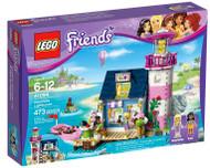Lego Friends Heartlake Lighthouse 41094