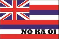 Seaweed Surf No Ka Oi Surf Sign