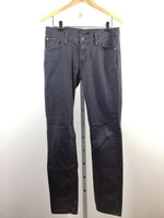 JAMES JEANS Gray Denim Straight Leg Denim Jeans Size 29