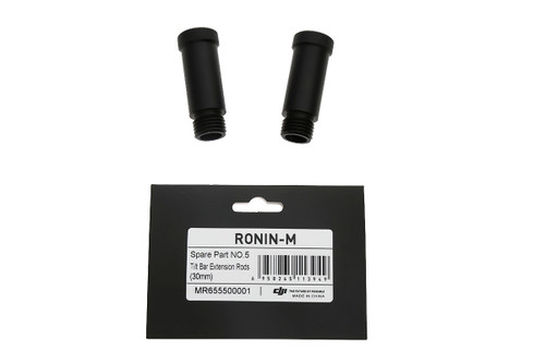 Ronin-M - Vertical Adjustment Arm Extension Kit (30mm)