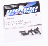 B0740/1 SJG 2x8 F/H Screw (8pcs)