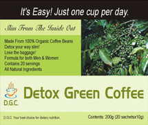 Sumabe Detox Green Coffee - 20 sachets