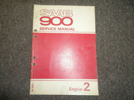 1981 Saab 900 Engine 2 Service Repair Shop Manual FACTORY OEM BOOK 81 DEALERSHIP