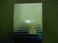 1985 MITSUBISHI Cordia Tredia Service Repair Shop Manual FACTORY OEM BOOK 85
