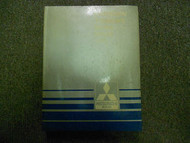 1986 MITSUBISHI Cordia Tredia Service Repair Shop Manual FACTORY OEM BOOK 86