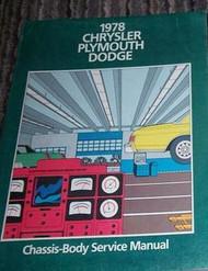 1978 Chrysler REGAL NEW YORKER LEBARON CORDOBA Chassis Body Service Shop Manual