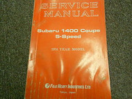 1974 Subaru 1400 5 Speed Service Repair Shop Manual FACTORY OEM BOOK 74