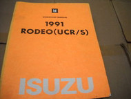1991 ISUZU RODEO Service Repair Shop Manual Factory Book Set OEM 91
